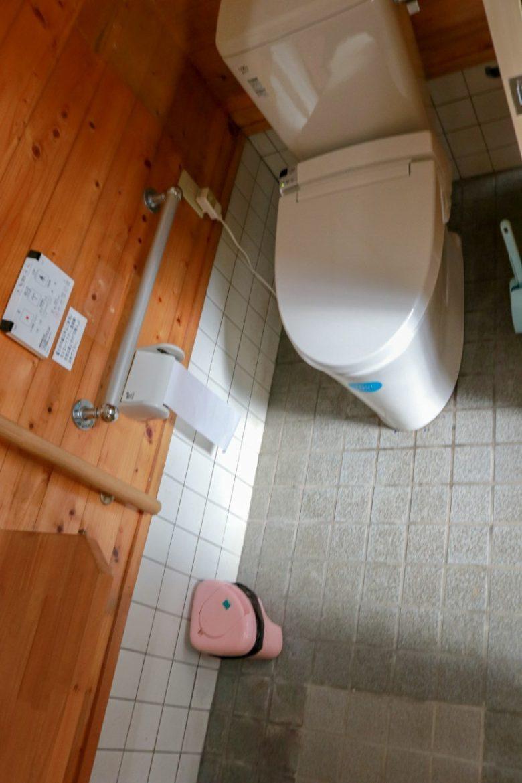 やま康 トイレ